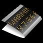 folder_logs